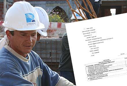 Certificados de Piscinas - Alvará de Construção
